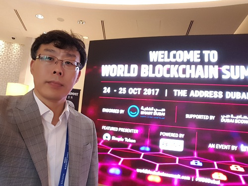 두바이 World blockchain summit